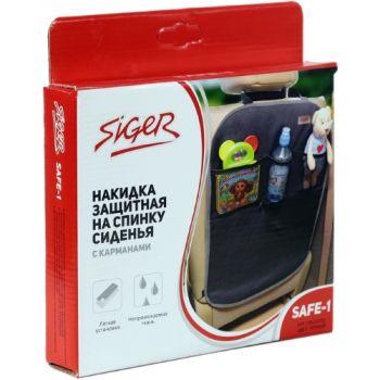 Надо брать: Накидка защитная на спинку сиденья Siger Safe-1 с карманами