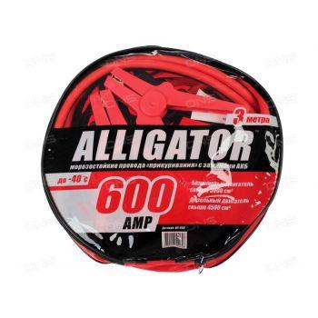 Стартовые провода Alligator 600А