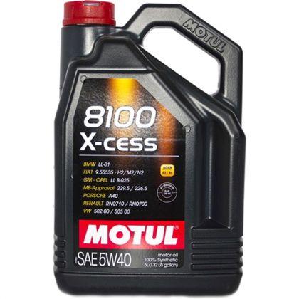 Масло моторное для автомобиля MOTUL 8100 X-cess 5W40 4 л в Уфе