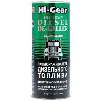Размораживатель дизельного топлива Hi-Gear, HG4117, 444 мл