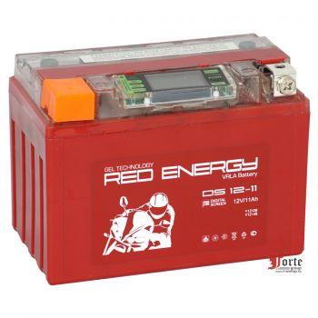 Red Energy (RE) DS 12-11 GEL, стартерный аккумулятор для мототехники и скутеров.
